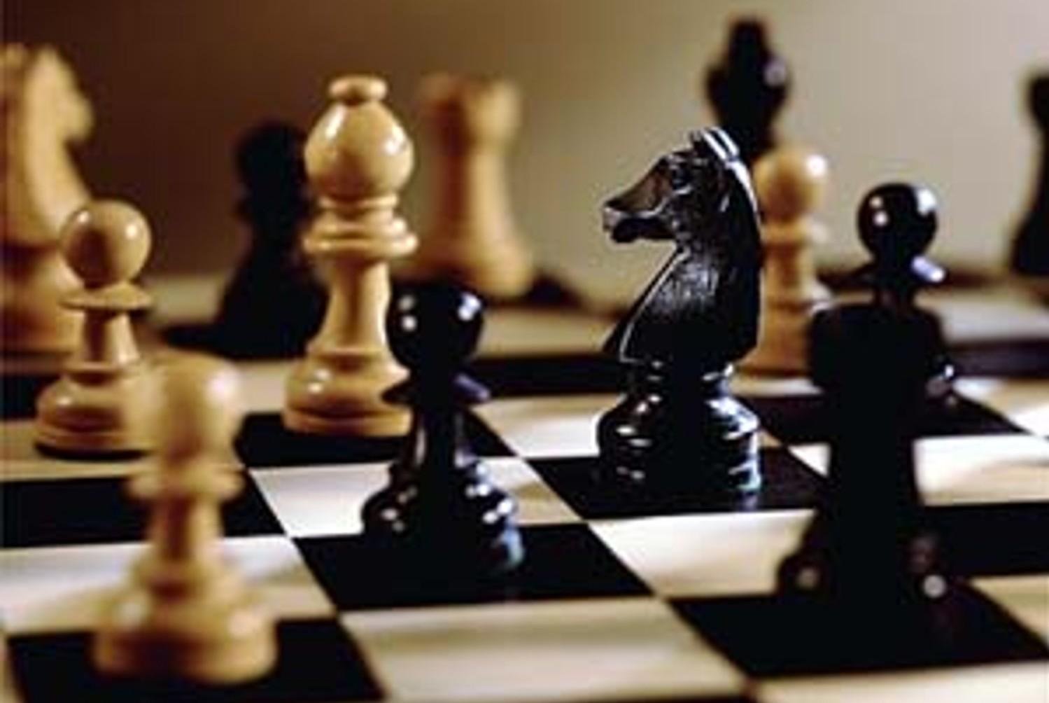 لعبة شطرنج