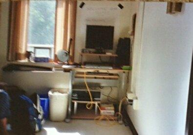 Scott Drotar Dorm Room